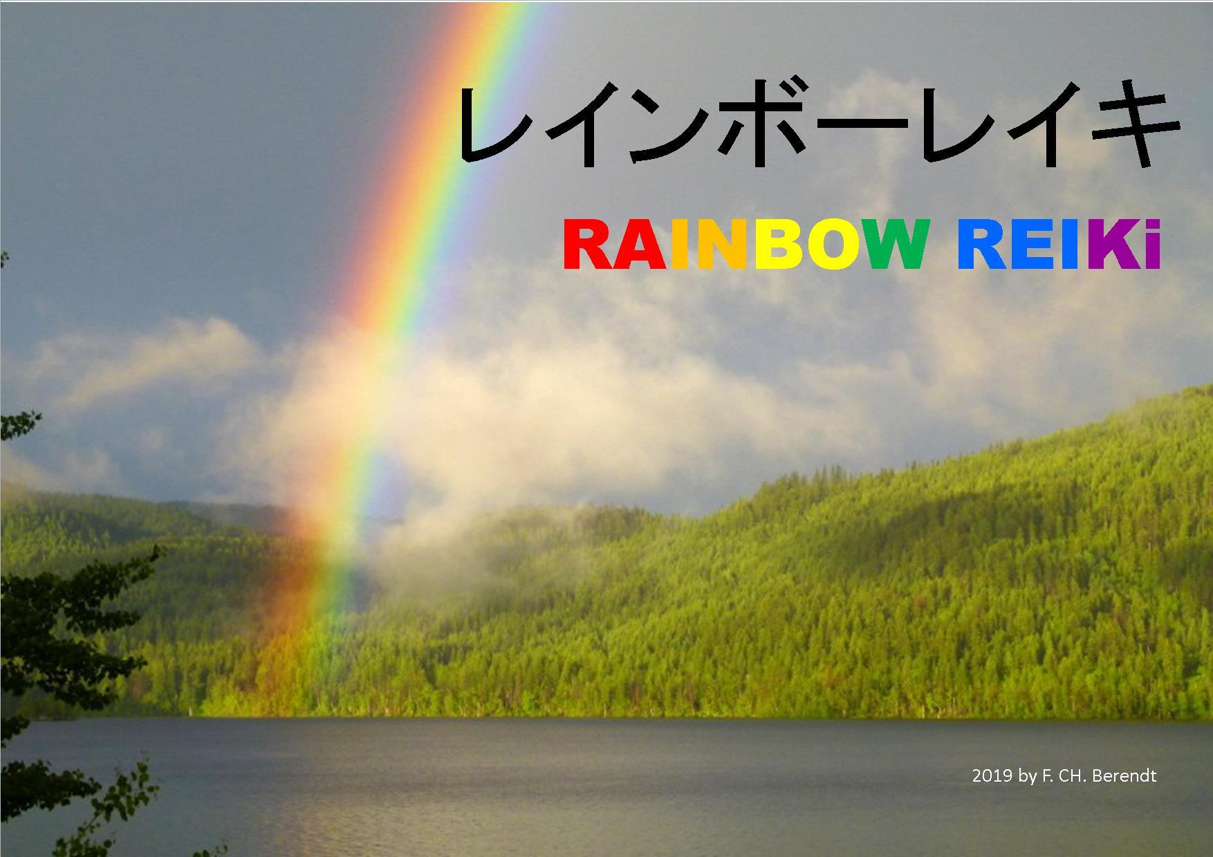 Rainbow Reiki mit Florian
